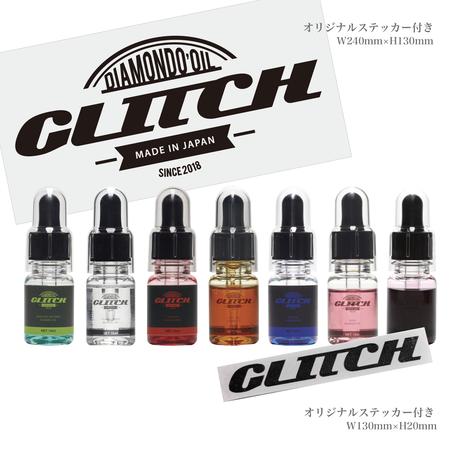 GLITCH OIL   Complete set