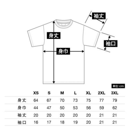 Lack of common sense Logo T- shirt【 Black 】