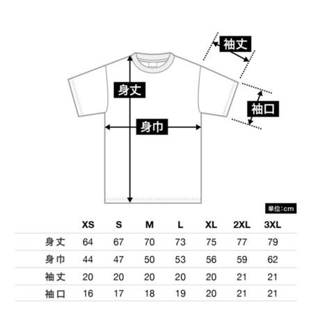 Lack of common sense Logo T- shirt【 Black 】PANTONE 3125C