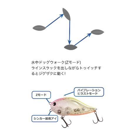 N-GREEDIE Z MODEL  【GLITCH OIL JAPAN限定カラー】