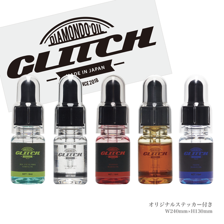 GLITCH OIL   Complete set