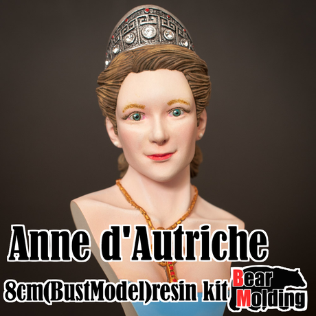 アン王妃(8cmバストモデル)resin kit
