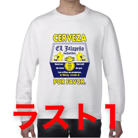 セルベッサ トレーナー ホワイト