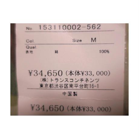58c34f0402ac64cece00817b