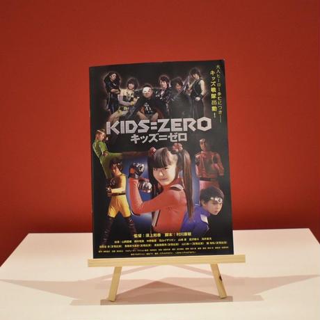 映画「KIDS=ZERO キッズ=ゼロ」パンフレット
