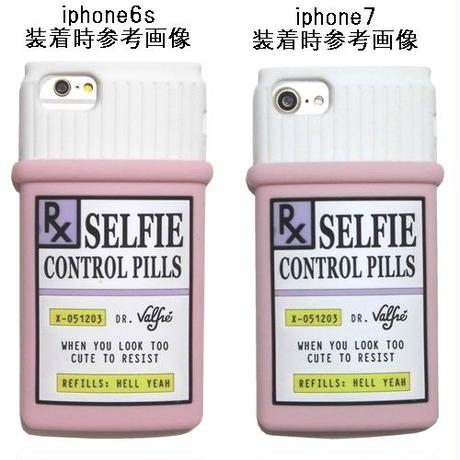 valfre ヴァルフェー iphone6 iphone6s iphone7 iphone8 ケース シリコン SELFIE CONTROL
