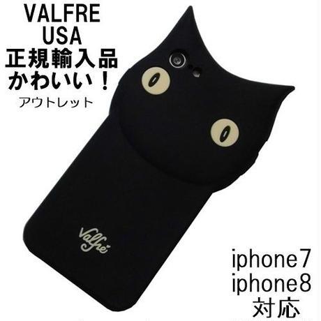 訳あり iphone8ケース iphone7ケース Valfre 黒猫 BRUNO 3D CASE カバー シリコン 人気のケース