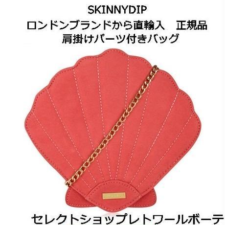 SKINNYDIP スキニーディップ ショルダーバッグ CORAL SHELL CROSS BODY BAG コーラル シェル 貝殻 型 グッズ 鞄
