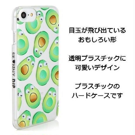 skinnydip スキニーディップ iphone 7 googly avo ケース 目玉が飛び出た アボガド アイフォン セブン カバー アボカド
