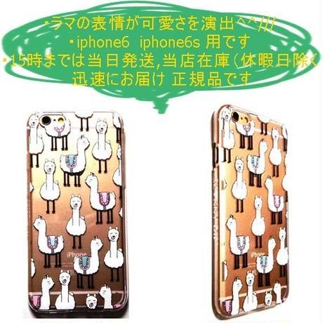 skinnydip スキニーディップ ロンドン ラマ Llama iphone 6 6s case ラクダ柄のiphone6Sケース らくだ かわいい 海外 ブランド