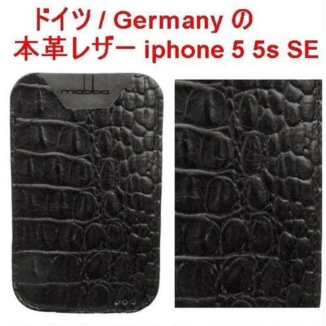 mabba マッバ ドイツ の 本革 レザー クロコ模様 iPhone Tasche Leder Der Rauber Kroko 革 アイフォン ファイブ エス エスイー ケース カバー 海外