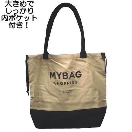 bag all おしゃれなキャンバストートバッグ 大きめ マチ広い 大容量 ブランド ポケット付き マザーズバッグ モカカラー