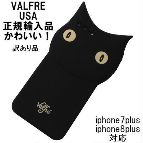 アウトレット Valfre お洒落なiphone8plusケース 可愛いiphone7plusケース シリコンで黒猫のおしゃれでかわいい感じ