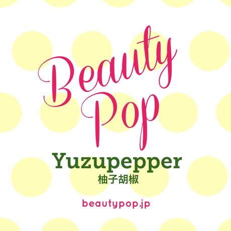 柚子胡椒(Yuzupepper)