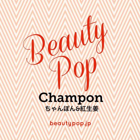 ちゃんぽん&紅生姜(Champon)