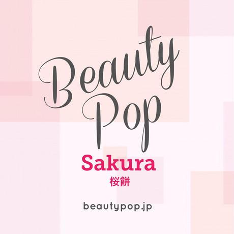 さくら/桜餅(Sakura)