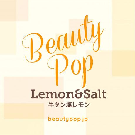牛タン塩レモン(Lemon&Salt)