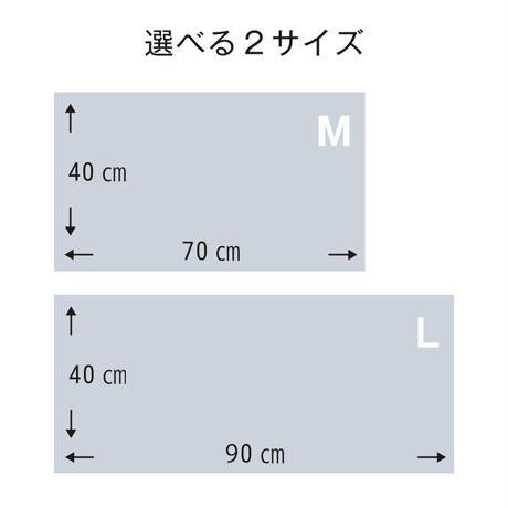グラスタオルMサイズ