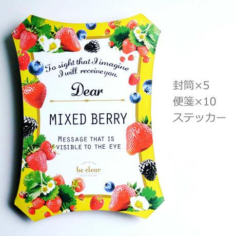 ミニレターセット 【MIXED BERRY】