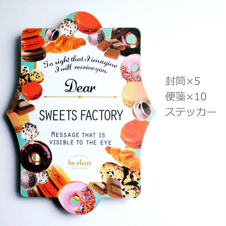 ミニレターセット 【SWEETS FACTORY】