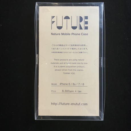 【FUTURE】Nature Mobile Phone Case <i Phone6/6s/7/8> FT-N7-70