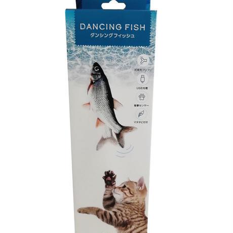 【ダンシングフィッシュ猫用:ウグイ】リアルな動きで猫の本能を刺激!USB充電式,マタタビパック付き