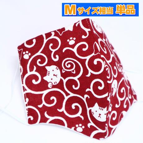 【数量限定】洗える立体マスク「幸せをつなぐ猫柄マスク」,【Mサイズ相当】単品1枚入り,※カラーはランダムです