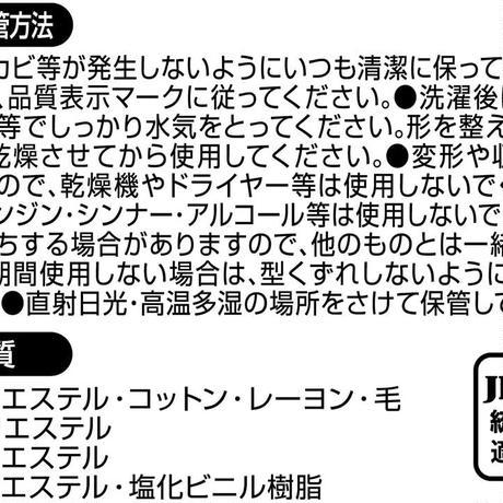 アウトレット,クーナ【スクエアベッド】イエロー,Sサイズ