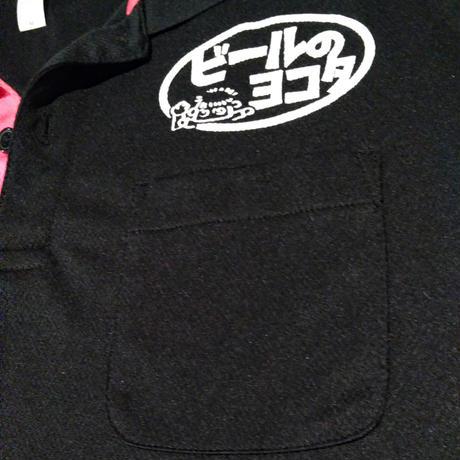 ビールのヨコタ スタッフ用ポロシャツ