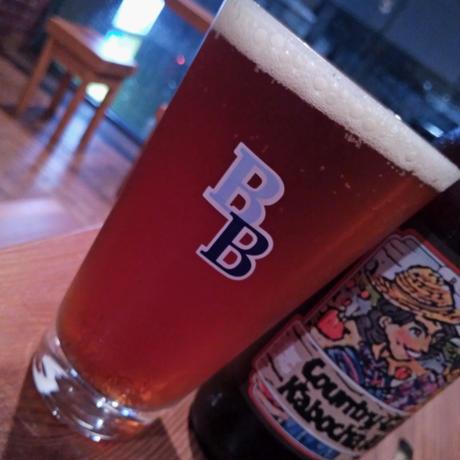 【中古】ベアードビール スモールグラス 300ml
