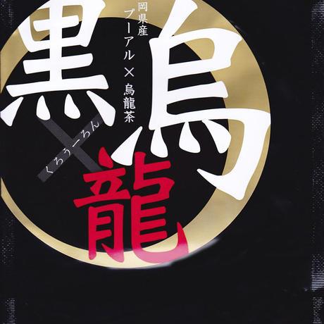 静岡県産黒烏龍茶ティーバッグ 12P