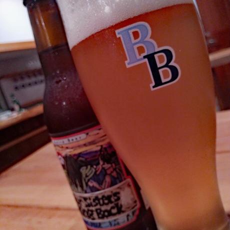 【中古】ベアードビール ラガーグラス 420ml