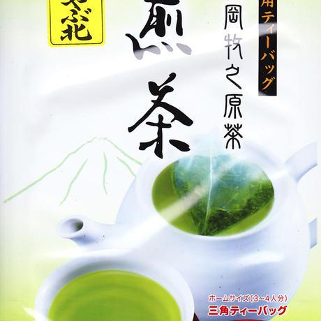 煎茶ティーバッグ   20P
