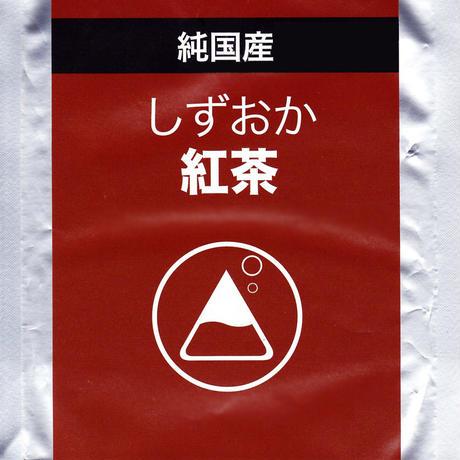 しずおか紅茶ティーバッグ   15P