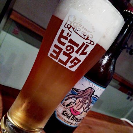 ビールのヨコタ オリジナルラガーグラス 420ml