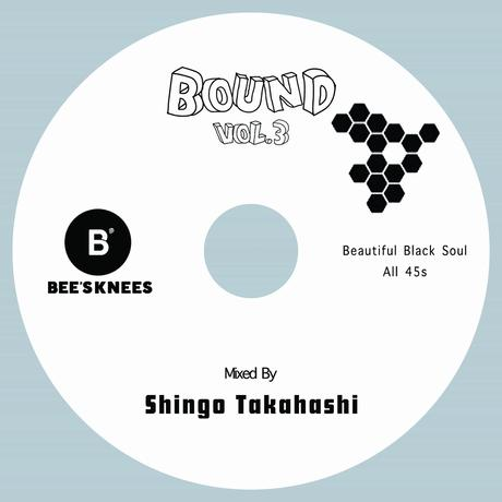 BOUND Vol.3 ~Beautiful Black Soul~ (DL File)