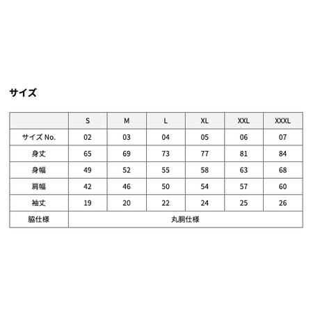 サンプリングTシャツBLACK 5.6オンス