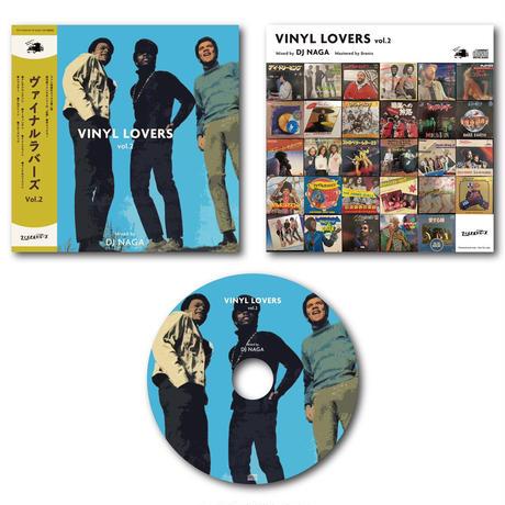 ヴァイナルラバーズ Vol.2 / DJ NAGA (MIX CD)