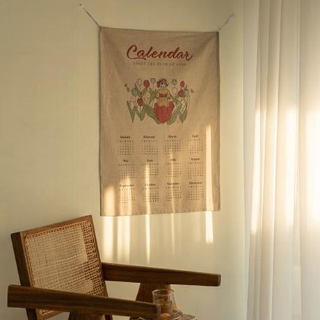 2020レトロチューリップカレンダー104