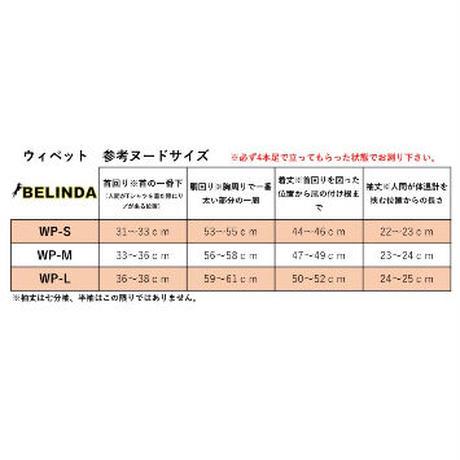 My color rompers【Sakura】