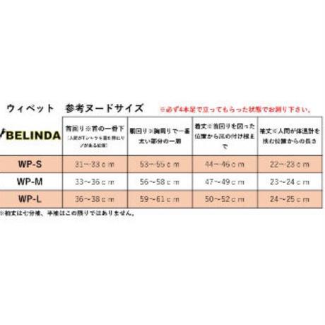 NEON PARKER 2021【orange】