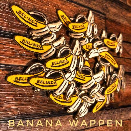 バナナワッペン単品