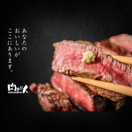A0031 黒毛和牛 特選リブロースステーキ 2枚で600g【送料無料】