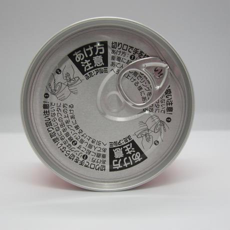 Z0009  吉野家【缶飯】牛丼6缶セット【送料無料】