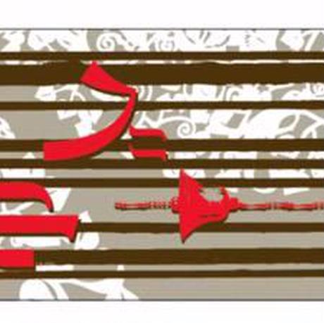 厚手のハンカチーフ2(マフラータオル)