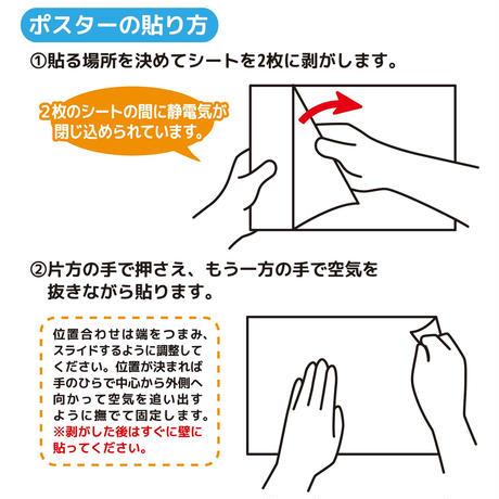 らくピタポスター 東京リベンジャーズ/ドラケン&三ツ谷(和服ver.)