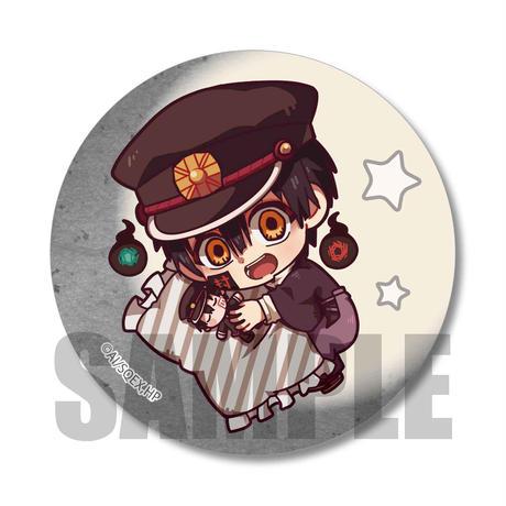 トレーディング缶バッジ  地縛少年花子くん/ぎゅぎゅっと おやすみver.