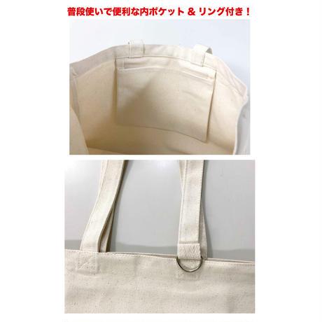 トートバッグ 東京リベンジャーズ/集合(和服ver.)