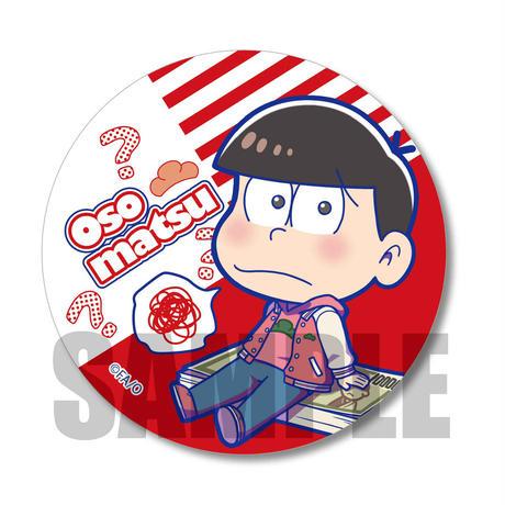 トレーディング缶バッジおそ松さん/なやむん_TBOQ-01
