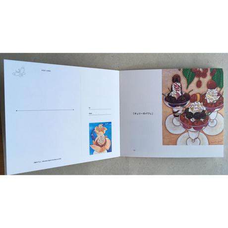 アートカードブック『フルーツパフェ幻想』